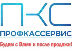ПрофКласс