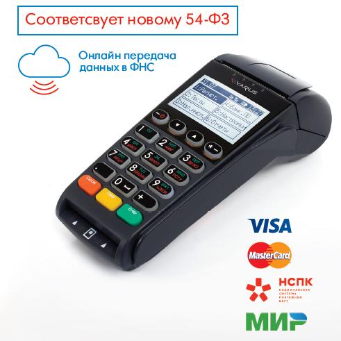 ЯРУС М2100Ф с ФН