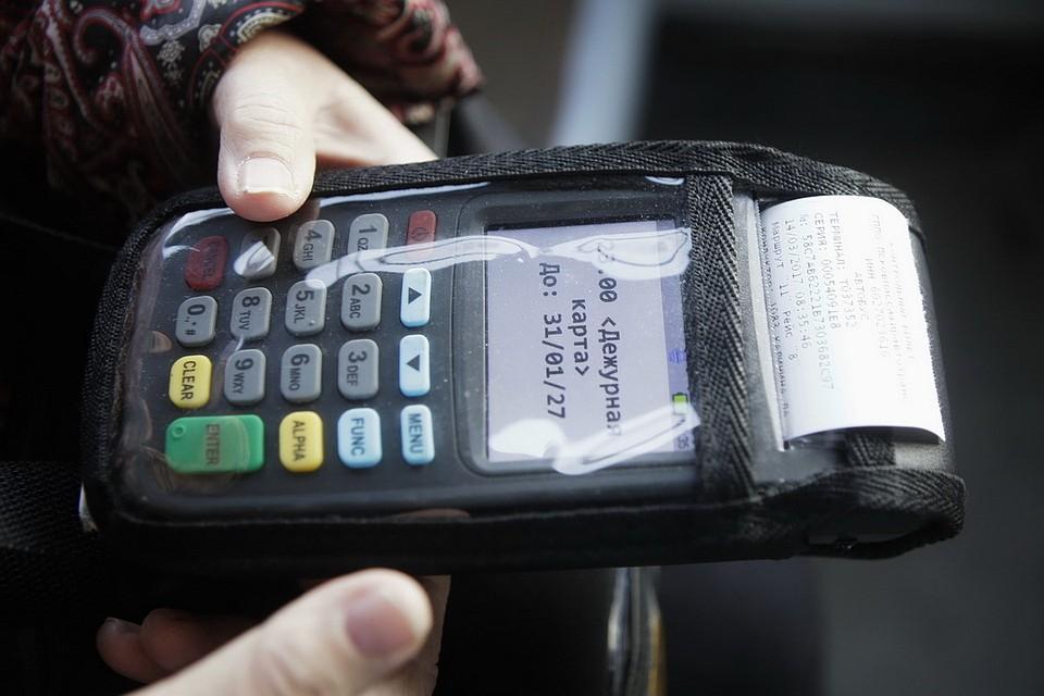 Налоговый вычет на покупку кассы перевозчикам