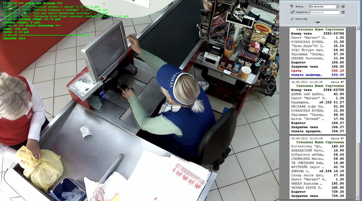 камера слежения на касее